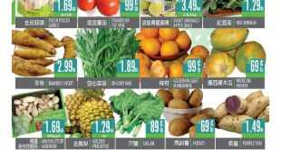 offers ranch market